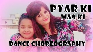 Pyar Ki Maa ki | HOUSEFULL 3 | Dance Choreography by beauty n grace dance academy|#OFFICIAL