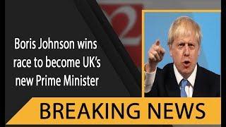 Boris Johnson wins race to become UK's new Prime Minister   23 July 2019   92NewsHDUK