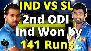 Live match: India vs Sri Lanka 2nd ODI,#indvssl:Ind won by 141 Runs