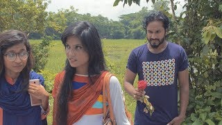 Lazuk | New Bangla Short Film | Valobashar Golpo