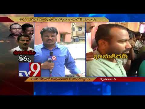 Xxx Mp4 Suri Murder Case Madhumohan Reddy Statement Recorded TV9 3gp Sex