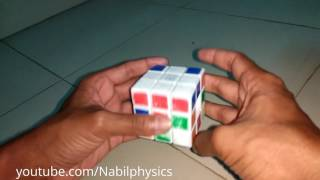 How to solve Rubiks Cube Bangla Tutorial #রুবিক্স কিউব মিলানোর কৌশল