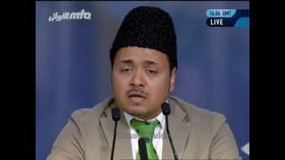Jamal-o- Husne Quran - Ismatullah Shb - Nazam - Concluding Session - Jalsa Salana UK 2016