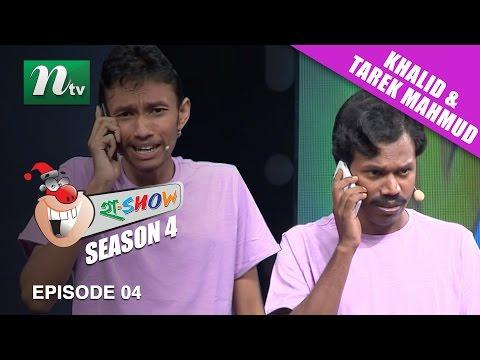 Xxx Mp4 Watch Tarek Mahmud Khalid তারেক মাহমুদ খালিদ On Ha Show হা শো Episode 04 L Season 04 L 2016 3gp Sex