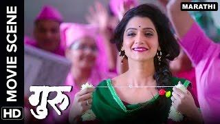 Ankush Chaudhari Loves Urmila Kanetkar Kothare | Guru