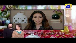 Adhoora Bandhan Episode 28 Teaser | Har Pal Geo