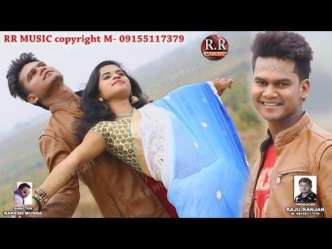 Xxx Mp4 KATAI DOOR RE GORI कतई दूर रे गोरी HD New Nagpuri Song 2017 Singer Raju 3gp Sex