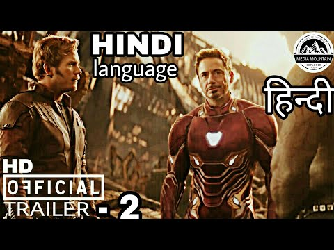 Xxx Mp4 Avengers Infinity War Official Trailer 2 In HINDI Language 3gp Sex