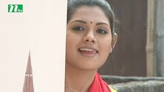 Bangla Natok Sobuj Nokkhotro I Episode 45 I Nusrat Imroz Tisha, Chanchal Chowdhury, Mir Sabbir