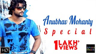 Anubhav Mohanty Special | Non Stop Video Songs Jukebox | Odia Hits