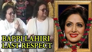 LIVE Coverage of Bappi Lahiri At Anil Kapoor's House | Latest Update On Sridevi