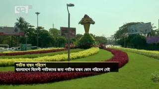 Bangladesh Tourism 3rd Part Report by Parvez Reza