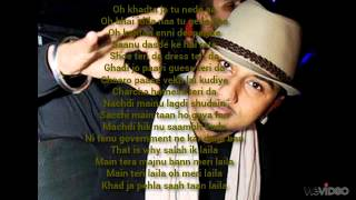 angreezi beat by honey singh ft gippy ( latest song ) 2012 ) with lyrics