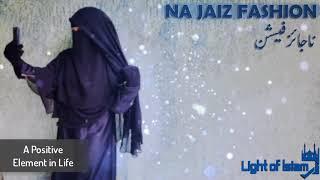 kabeera Gunaah #16 Na Jaiz Fashion   Mufti Tariq Masood