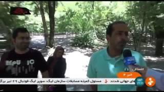Iran Less Litter Life Better, Golestan protected national park جمع آوري زباله منطقه حفاظت شده گلستان