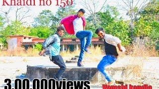 AMMADU Lets Do KUMMUDU   Khaidi No 150   Chiranjeevi, kajal, Dsp   Dance cover by VAMSHI KONDLA