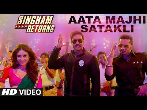 Xxx Mp4 Exclusive Aata Majhi Satakli Singham Returns Ajay Devgan Kareena Kapoor Yo Yo Honey Singh 3gp Sex