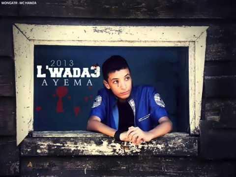 Xxx Mp4 M Càfoy 2013 Lwada3 Ayema قصة حزين Peace Love 3gp Sex