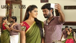 Saravanan Meenatchi – 08/09/2016 – TV Serial Drama – Vijaay TV Episode 1255