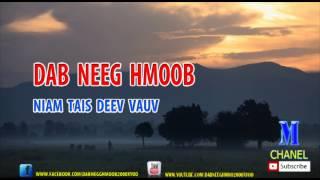 Dab Neeg Hmoob Sib Deev 2017 - Niam tais deev vauv [Vim yawm txiv tsis tawv] !! นิทานม้งใหม่ 2017 !!