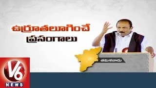 Can MDMK Defeat the Major Political Parties in Tamilnadu?
