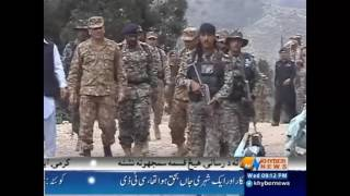 Khyber News Headlines 09:00 PM - 26 April 2017