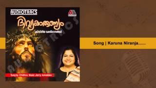Karuna niranja | Divya Karunyam