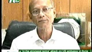 Bangladesh : Vikarunessa GB Sacked After Sacking Head Mistress-NTV-13-07-2011.mpg