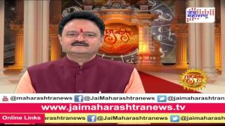 Rajjyotish : Watch Your Daily Horoscope(Rashi) Dated 15 Dec 2015, Seg 2