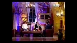 الياس كرم يغني يا دلهو مع مناف إبن القامشلي على قناة الجديد