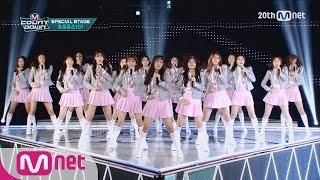 Produce101(프로듀스101) -