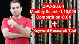 Free keyword research tool🔥Low competition keywords with high CPC (Hindi)
