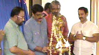 'The voter & Holyshit' Movie launch   B Unnikrishnan   Swathy   latest malayalam movies