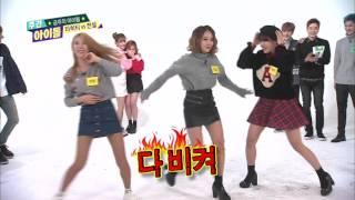 주간아이돌 - (Weeklyidol EP.235) TAHITI's Club Dance