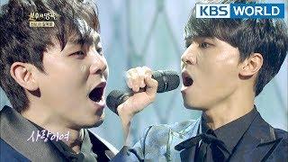 Baek Hyeonghun&Ki Sejung- Love Forever | 백형훈&기세중 - 사랑은 영원히 [Immortal Songs 2 ENG/2018.04.14]