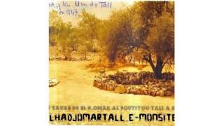 Mamoudou Dia