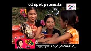 নদীর নাম সই অঞ্জনা   Bondhu tumi koi   khude ganraz Mon   Bangla Song