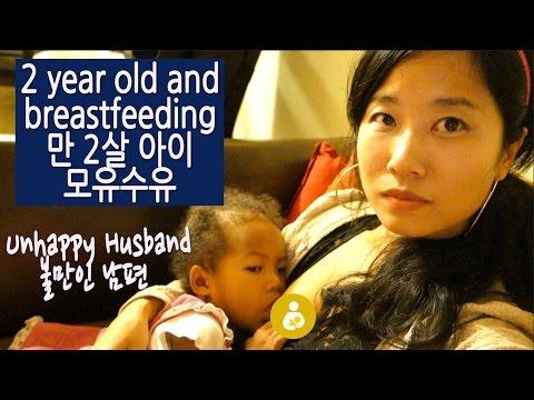 Nighttime breastfeeding Struggles +Helix Mattress Unboxing Vlog ep. 77 밤중수유 엄마가슴집착 국제커플 일상
