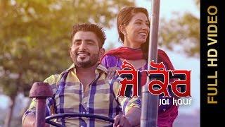 New Punjabi Songs 2015 || JAI KAUR || GURFATEH  feat. SIPPY GILL || Punjabi Songs 2015