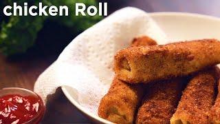 Bangladeshi Chicken Roll - Pantheras