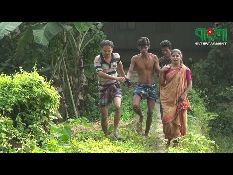Xxx Mp4 মুরগি চুরির বিচার মডার্ন ভাদাইমা Murgi Churir Bichar Bangla New Vadaima Koutuk 2019 3gp Sex