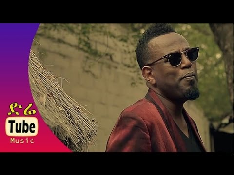 Xxx Mp4 Abebe Kefeni Jinina ጂኒና NEW Ethiopian Afaan Oromoo Music Video 2015 DireTube 3gp Sex