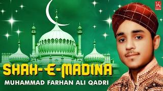 Naat Sharif : Shah E Madina | Muhammad Farhan Ali Qadri Naats | Allah Hu Allah Hu