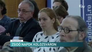 Zsidó napok Kolozsváron – Erdélyi Magyar Televízió