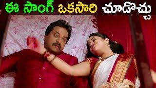 2 Countries Chiru Chiru Navvullo Song Trailer | Latest Telugu Movie 2017 | Sunil