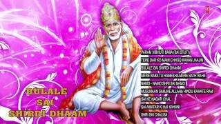 Bulale Sai Shirdi Dham Sai Bhajans By Sanjeev Verma, Subodh Goswami, Desh Gaurav I Juke Box