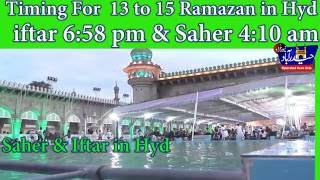 Saher & iftar Timimg  Till End Ramazan( With Beautiful Naat e Shareef)