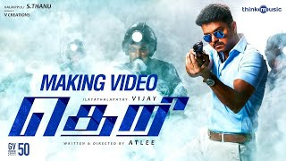 Theri Official Making Video | Vijay, Samantha, Amy Jackson | Atlee | G.V.Prakash Kumar