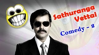 Sathuranga Vettai | Tamil Movie Comedy | MLM Midas Touch Comedy | Natarajan