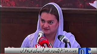 Muslim League noon league ki rehnumna Maryam Aurangzeb ki press conference kay doran load shedding